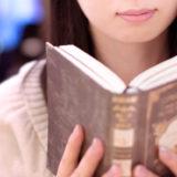 【読書感想】ブラッシュアップ 急性腹症